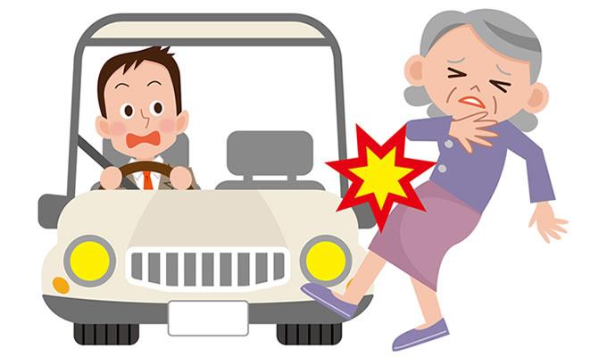 車にはねられる高齢の被害者と驚く運転手のイメージ画像