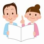 保険の書類を確認している夫婦のイメージ画像