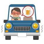 飲酒運転をして蛇行運転になっている車とドライバーのイメージイラスト