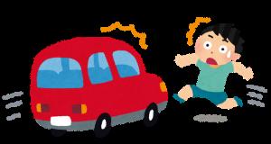 突然飛び出す少年と衝突しそうになる車のイメージイラスト