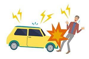 交通事故において自動車と車が接触事故したイメージ画像