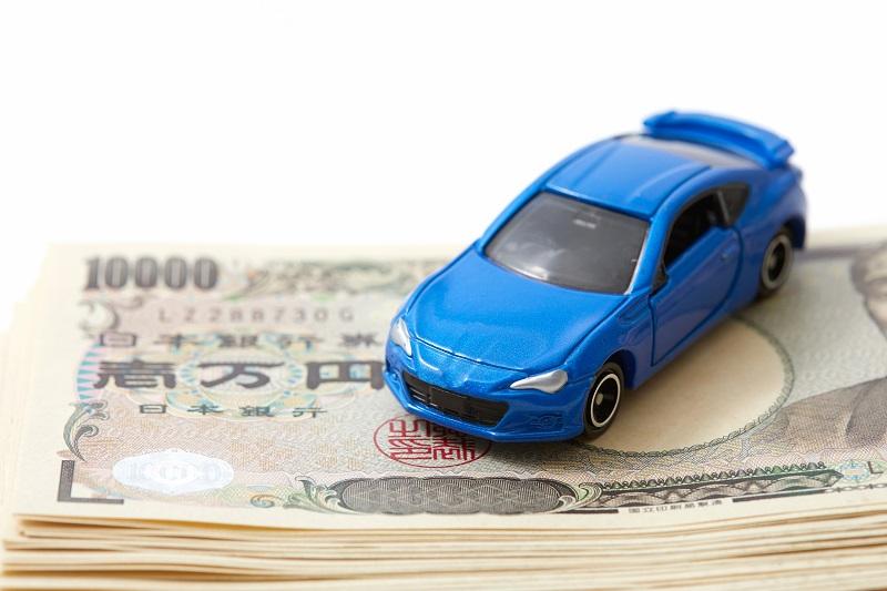 車の修理費用についてのイメージ画像