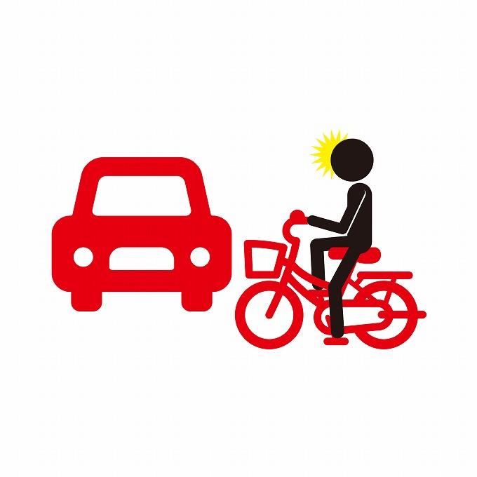 事故直前横からやってくる車に気が付いた自転車に乗る被害者の画像