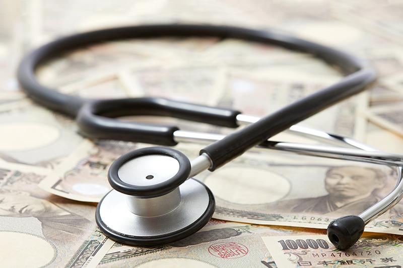 治療費のイメージ画像